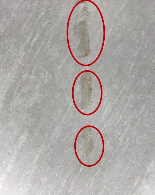 美缝剂不小心沾到瓷砖表面上怎么清理?